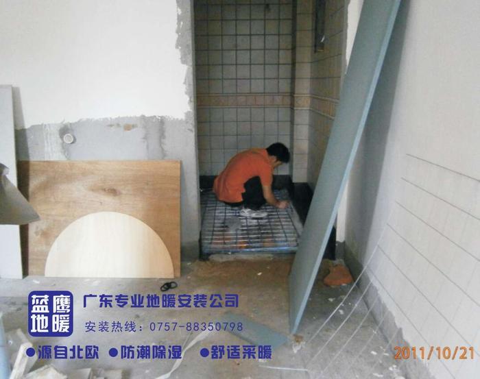 深圳曦城别墅地暖项目2.jpg