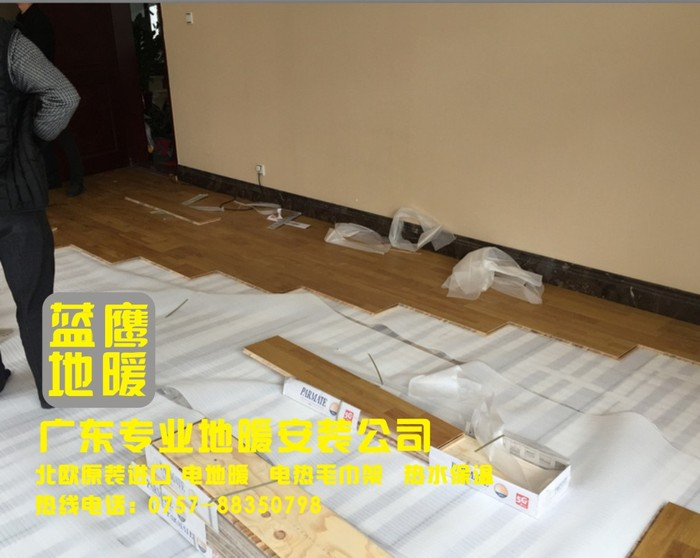 深圳怡景新村地暖11.jpg