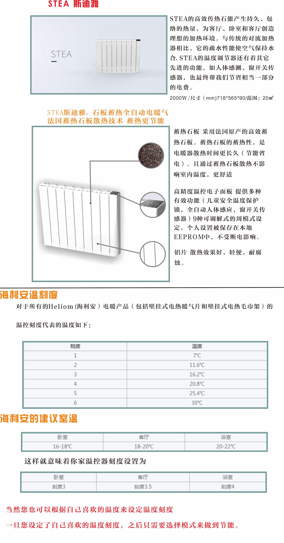 电暖气2.jpg