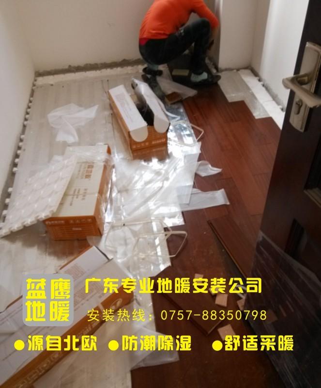 广州天河自建别墅5.jpg