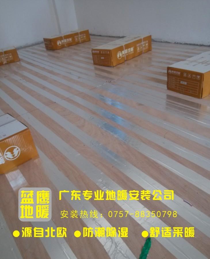 广州天河自建别墅6.jpg