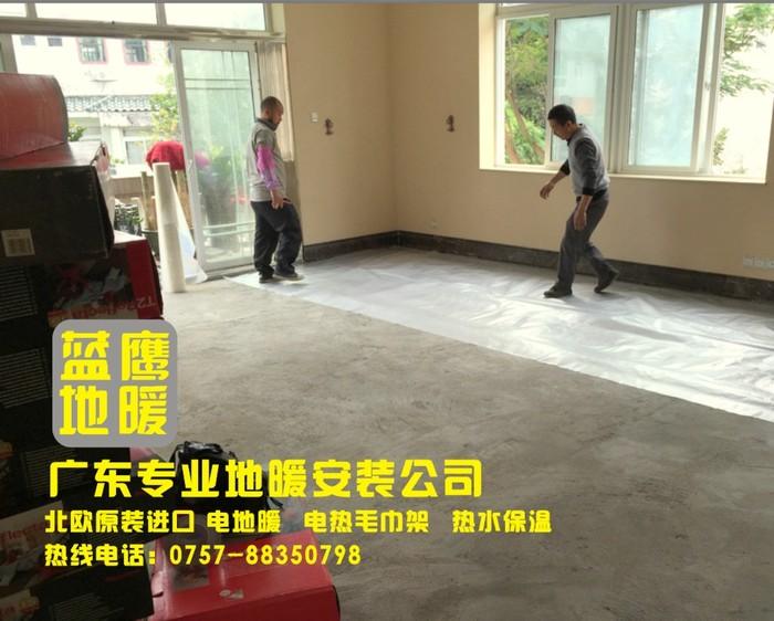 深圳怡景新村地暖14.jpg