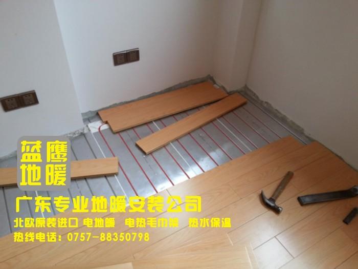 深圳怡景新村地暖16.jpg