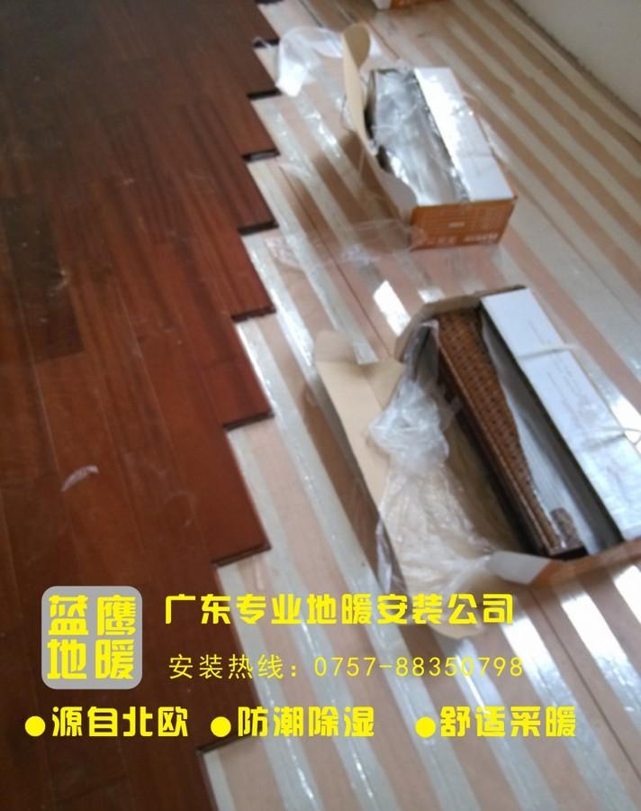 广州天河自建别墅9.jpg