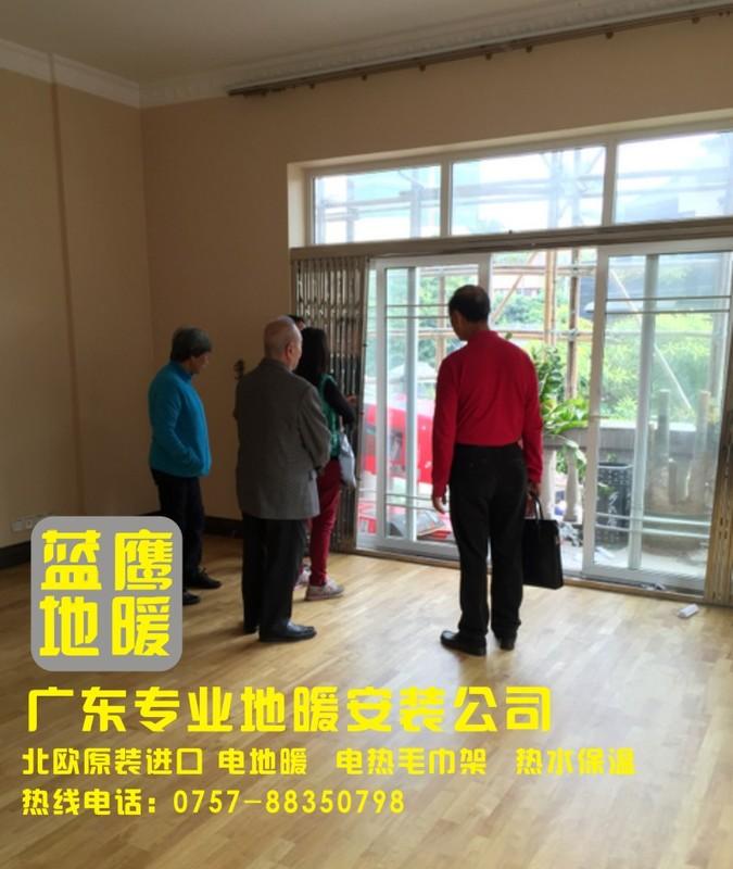 深圳怡景新村地暖17.jpg