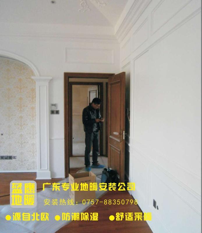 深圳曦城别墅地暖项目12.jpg