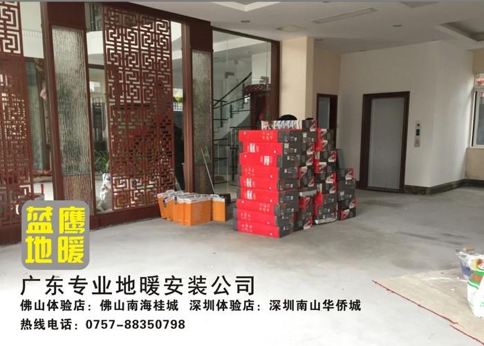 深圳怡景新村地暖3.jpg