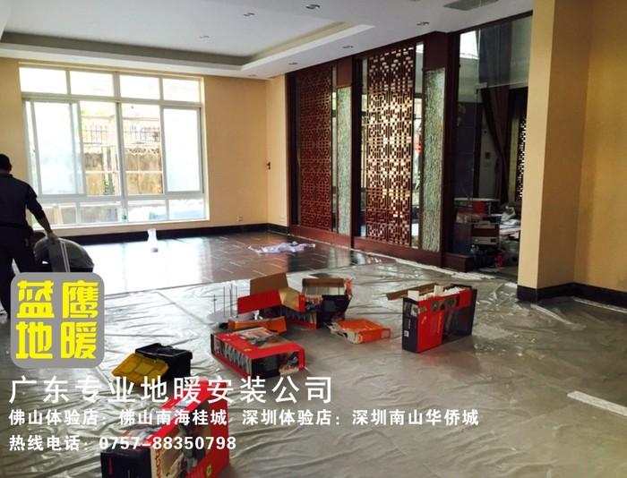 深圳怡景新村地暖4.jpg