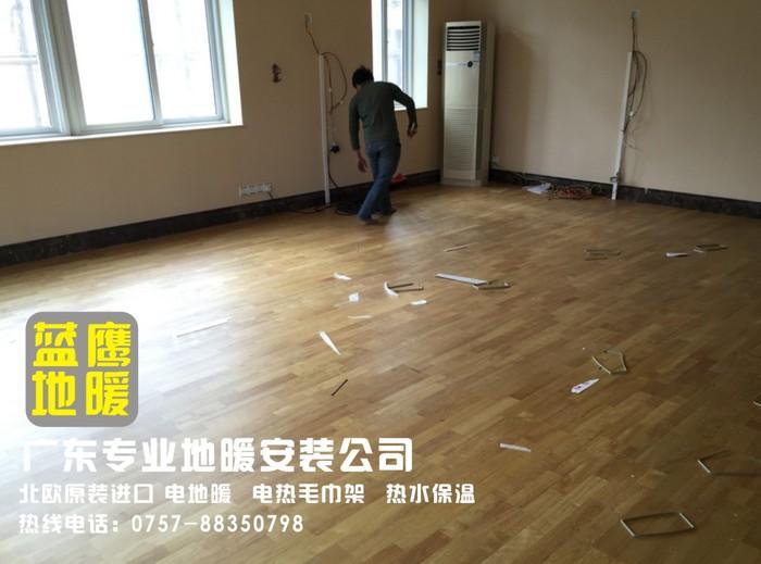 深圳怡景新村地暖6.jpg