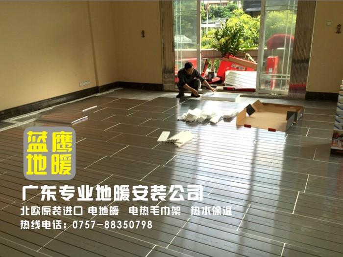 深圳怡景新村地暖10.jpg